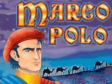 Marko Polo - в онлайн казино